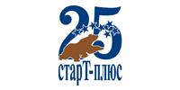 """25 лет компании """"СтарТ-Плюс"""""""