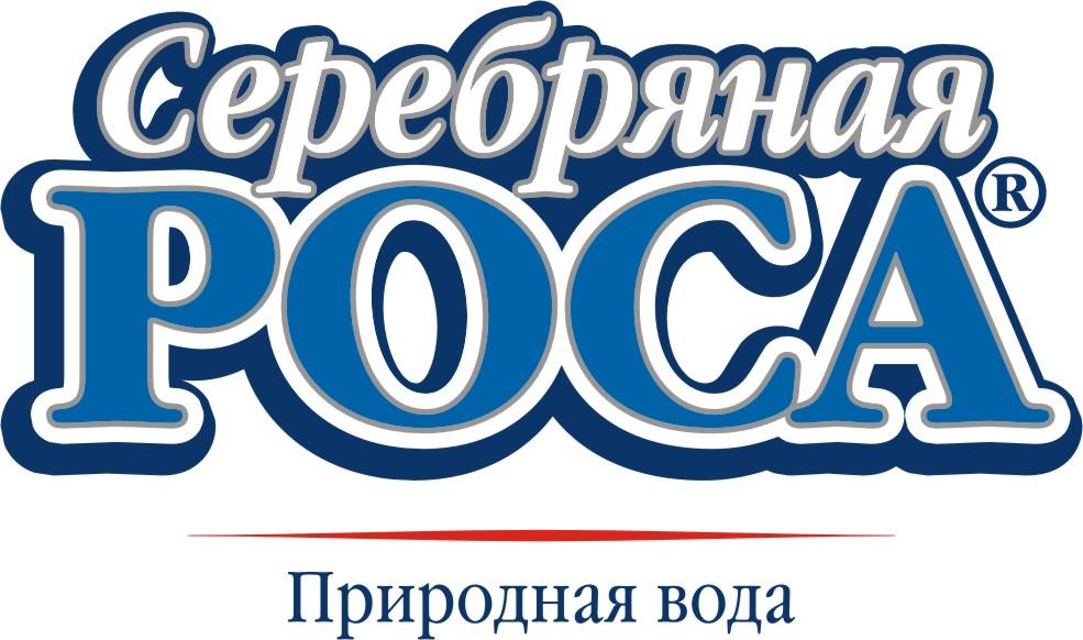 Серебряная Роса - Вологда